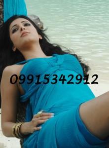 Chandigarh Escort Service 09915342912
